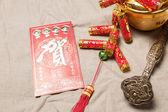 Chinees nieuwe maanjaar ornament — Stockfoto