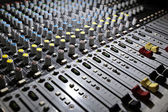 Audio sound mixer — Stock Photo