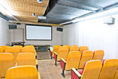Interior of conference hall — Stock Photo