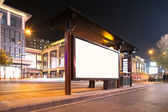 Bus station at night — Stock Photo