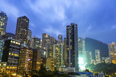 The modern buildings of the city skyscrapers in Hongkong — Stock Photo