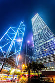 Modern buildings of the city at night — Stock Photo