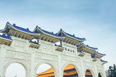 National Taiwan Democracy Memorial Hall — Stock Photo