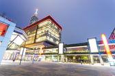 Night scene of modern city — Stock Photo
