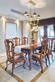 Dining room — Foto Stock