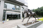 The office building of The Hong Kong Jockey Club — Foto Stock