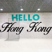 The wall made of mahjong hello Hong Kong in modern building — Stock Photo