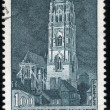 Royalty-Free Stock Photo: Stamp Cathedrale de Rodez