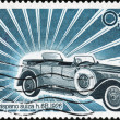 Stamp Hispano Suiza h6B 1926 — Stock Photo
