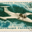 Stamp MS 760 Paris — Stock Photo