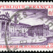 Stamp Palais des Ducs de Bourgogne a Dijon - Stock Photo