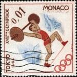 Stamp Tokyo 1964 0,01 — Stock Photo #12465602
