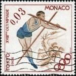 Stamp Tokyo 1964 0,01 — Stock Photo #12465615