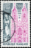 Stamp Basilique de Saint Nicolas de Port Meurthe et Moselle — Stock Photo