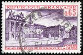 Stamp Palais des Ducs de Bourgogne a Dijon — Stock Photo