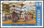 Stamp Danzas Populares - El Tamunangue — Stock Photo