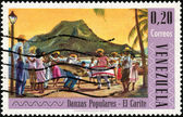 Stamp Danzas Populares - El Carite — Stock Photo
