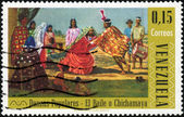Stamp Danzas Populares - El Baile o Chichamaya — Stock Photo
