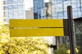 Yellow advisory — Stock Photo