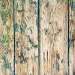 Grunge painted wood — Stock Photo #23273766