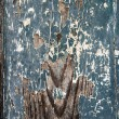 Stock Photo: Grunge painted wood
