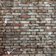 brick wall&quot — Stock Photo
