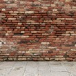 Room with brick wall — Stock Photo