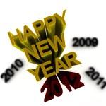 Happy new year — Stock Photo #4692794
