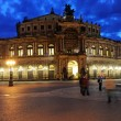 Stock Photo: Semperoper, Dresden