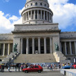 Capitol in Havanna - Stock Photo