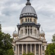 Illinois State House and Capitol Building in Springfield, IL - Stock Photo