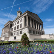 Stock Photo: Tennessee State Capitol Building