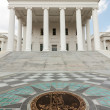 Stock Photo: VirginiState Capitol Building, Richmond