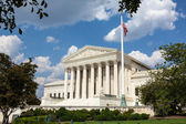 United States Supreme Court, Washington, DC — Stock Photo