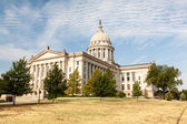 Oklahoma State House and Capitol Building — Stock Photo