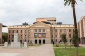 Capitol Building in Phoenix Arizona — Stock Photo
