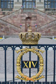 The facade of Stockholm Royal Palace/ Kungliga slottet in Gamla stan/ old town, Stockholm — Stock Photo