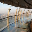 Observatory in shanghai — Stock Photo