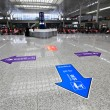 Stock Photo: Modern train station waiting hall in shanghai