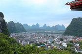 Yangshuo county cidade ao entardecer — Foto Stock