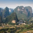 Stock Photo: Chinese rural scenery of karst mountain