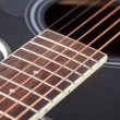 Stock Photo: Guitar strings
