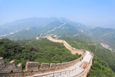 Badaling great wall — Stock Photo