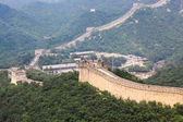 Badaling great wall,crossroad town — Stock Photo