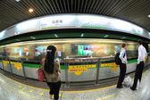 Shanghai subway station — Stock Photo