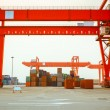 Container yard — Stock Photo