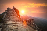 The great wall ruins in sunrise — Stock Photo