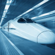 Modern high speed train — Stock Photo #24592299