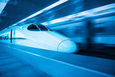 China railway highspeed train — Stock Photo