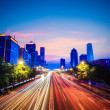 Beijing central business district in nightfall — Stock Photo